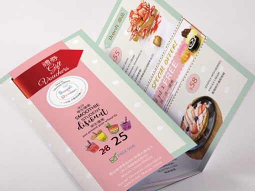 Cost Effective Trifold Flyer